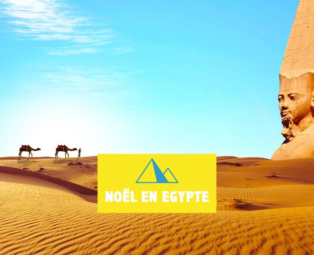 Noël en Egypte